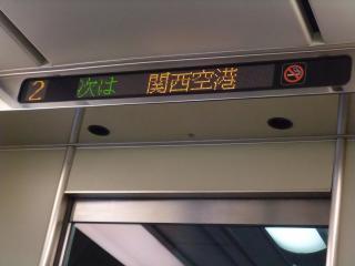 台湾旅行2010-00-03