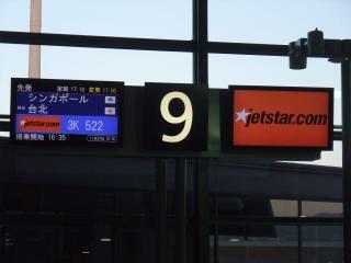 台湾旅行2010-00-05