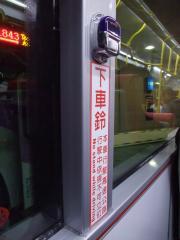 台湾旅行2010-00-09