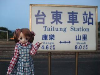 台湾旅行2010-01-01