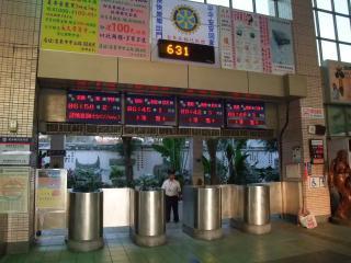 台湾旅行2010-01-05