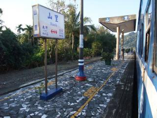 台湾旅行2010-01-12