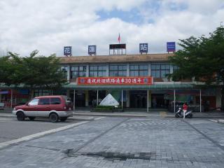 台湾旅行2010-01-31