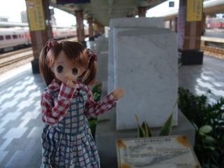 台湾旅行2010-01-34