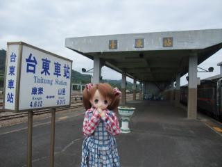 台湾旅行2010-01-37
