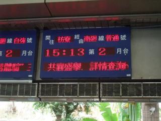 台湾旅行2010-01-40