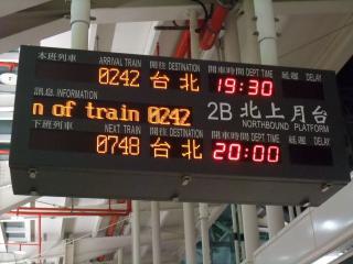 台湾旅行2010-01-62