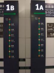 台湾旅行2010-01-66
