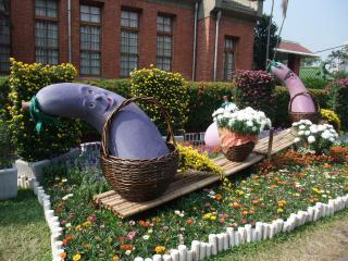 台湾旅行2010-02-25
