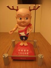 台湾旅行2010-02-36