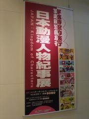 台湾旅行2010-02-32