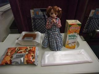 台湾旅行2010-03-12
