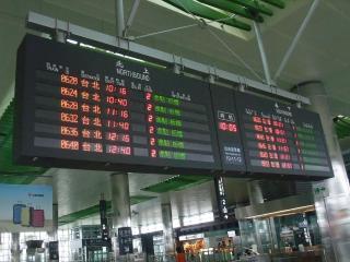 台湾旅行2010-03-20