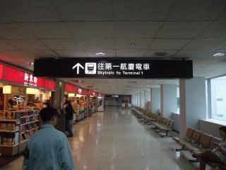 台湾旅行2010-03-24