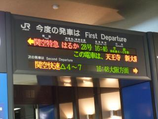 台湾旅行2010-03-27