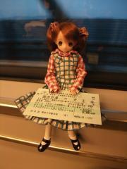 台湾旅行2010-03-28