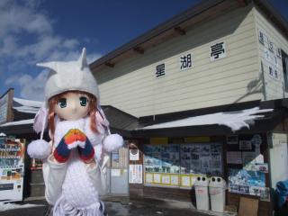 木崎湖2011-01-24