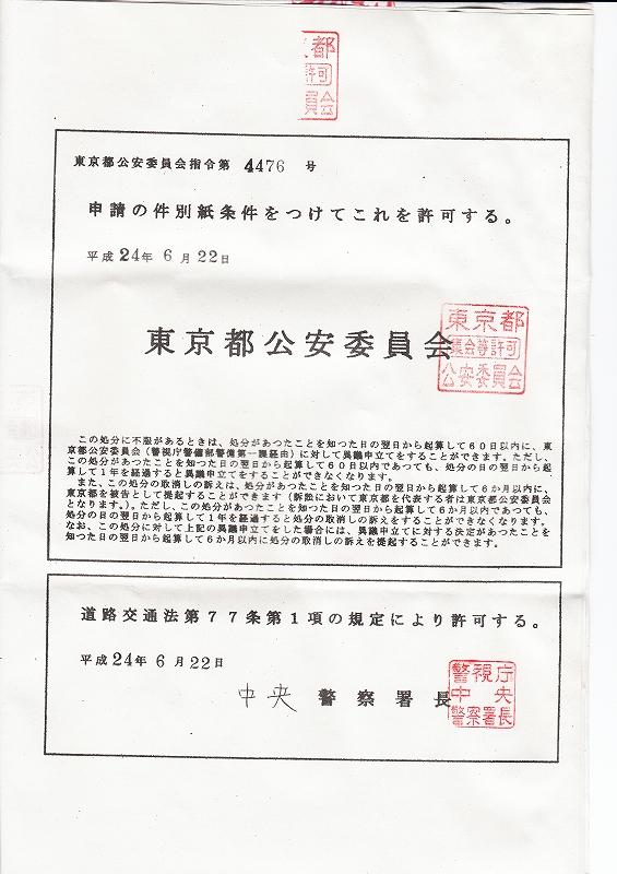 kyoka002.jpg