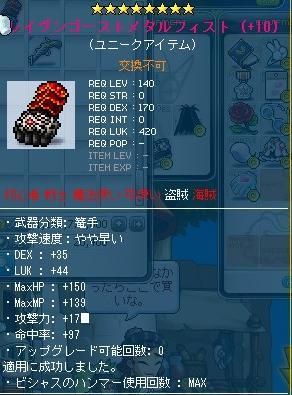 2011y10m14d_113941125.jpg