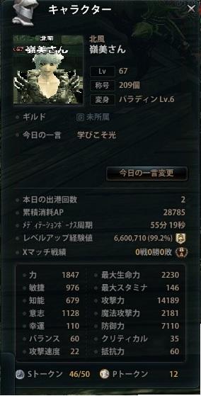 2012_03_17_0001.jpg