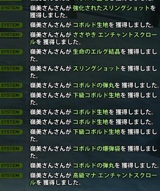 2012_03_31_0001.jpg