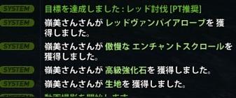 2012_03_31_0002.jpg