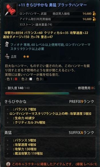 2012_04_01_0000.jpg