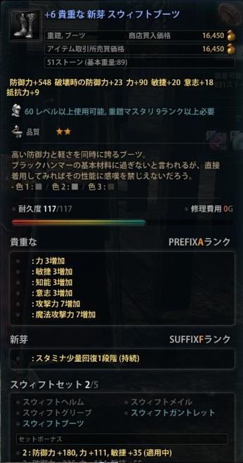 2012_04_01_0001.jpg