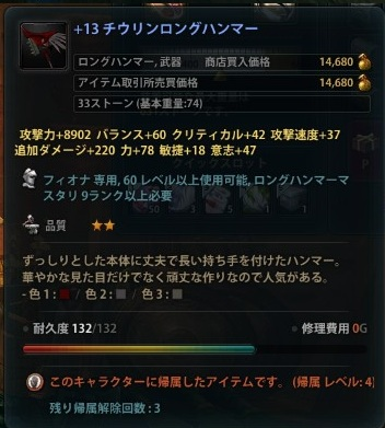 2012_04_04_0002.jpg