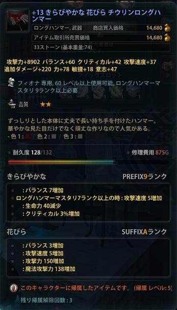 2012_04_04_0003.jpg