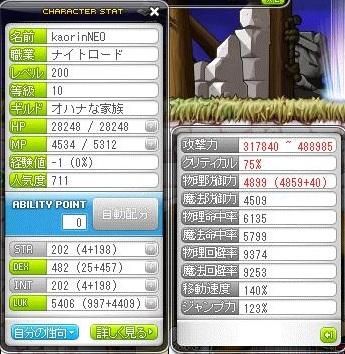 Maple111013_230121.jpg