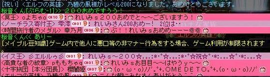 Maple111105_073443.jpg