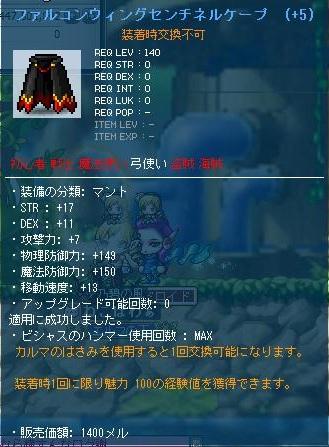 Maple111123_231744.jpg