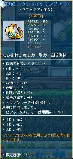 Maple120114_155130.jpg