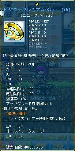 Maple120114_155148.jpg