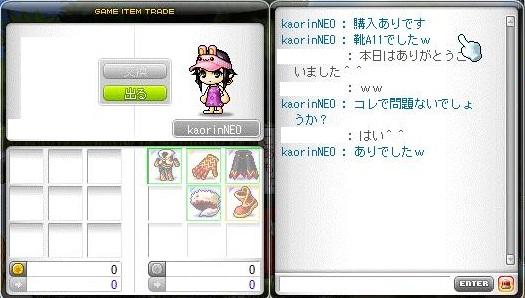 Maple120114_174535.jpg