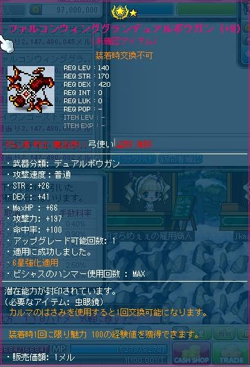 Maple120210_002548.jpg