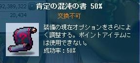 Maple120319_004127.jpg