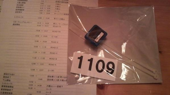 P1000611.jpg