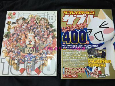 201412143.jpg