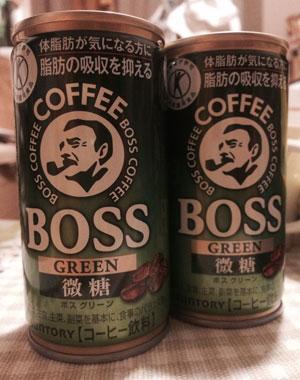 特保ボスコーヒー