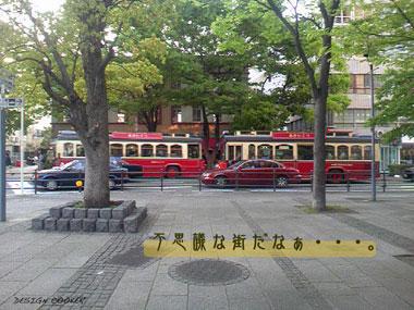 横浜の街1