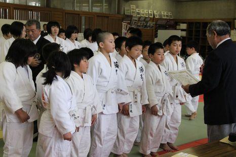 武道大会 6