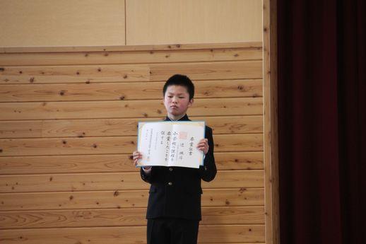 卒業式 2