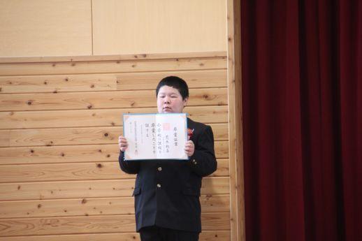 卒業式 3