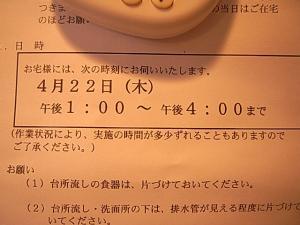 R0028332.jpg