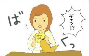 nico2.jpg