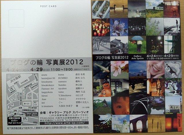 120302-058bbb.jpg