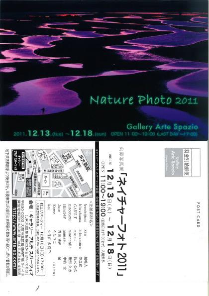 20111125084021.jpg