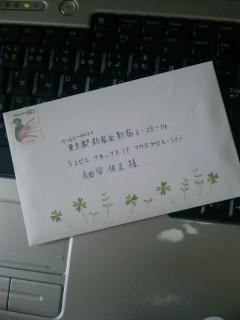 繝輔ぃ繝ウ繝ャ繧ソ繝シ_convert_20100506110523